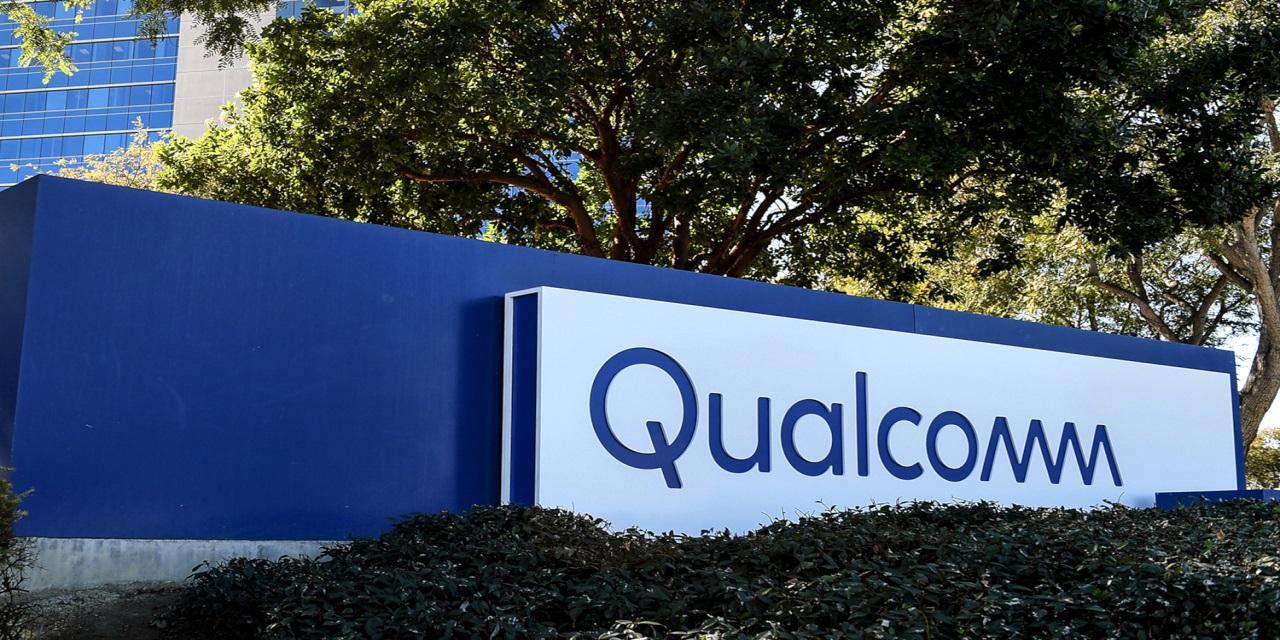 Qualcomm-Logo-1